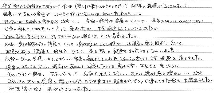 201606_01