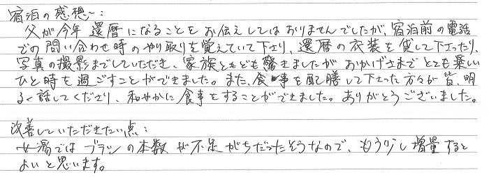201708_4