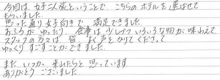 201709_01