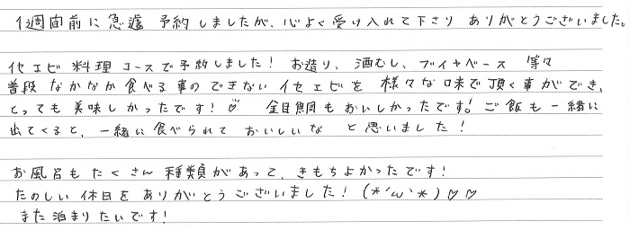 201710_02