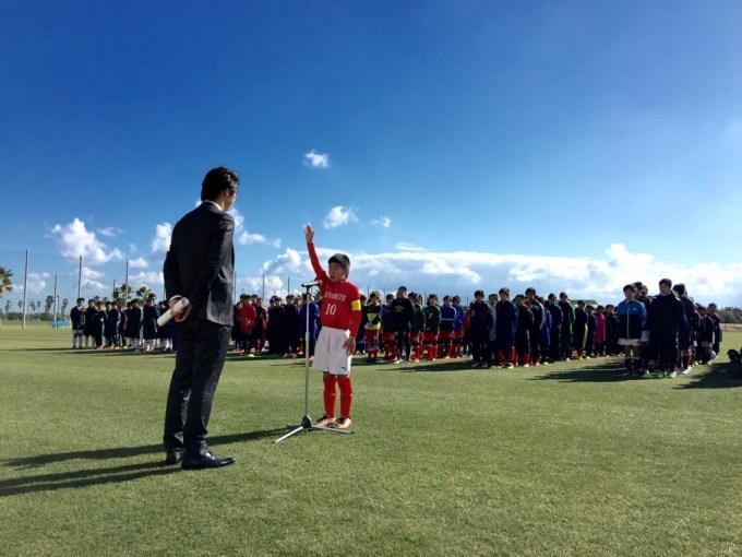 サッカー大会宣誓