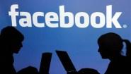 Facebook: Οι χρήστες αυξήθηκαν, τα κέρδη έπεσαν…