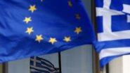 Τηλεδιάσκεψη του Brussels Group τη Δευτέρα