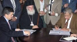 Ο Θανάσης Μαρτίνος, ο Πατριάρχης και ο ΟΦΗ…