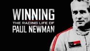 Το πάθος του Πολ Νιούμαν ήταν τα γρήγορα αυτοκίνητα