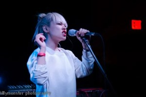 Cibo Matto with Salt Cathedral @ The Earl