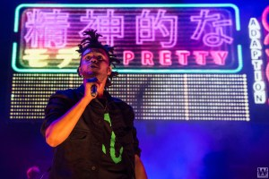 Picture Book & Live Review: The Weeknd @ The Fox Theatre October 1st