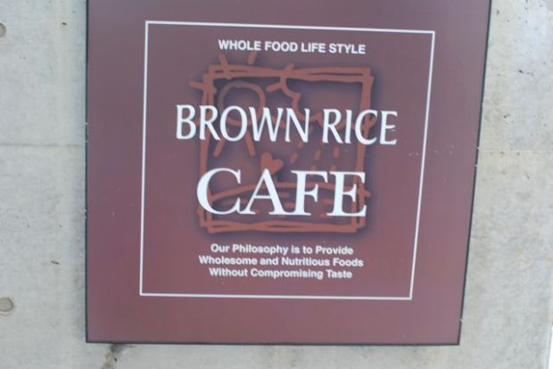 Brown rice cafe