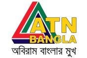 ATN Bangla (2)