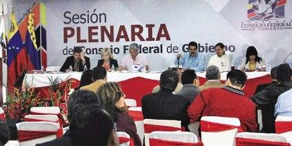 PROYECTOS APROBADOS POR EL CFG SERÁN PUBLICADOS VÍA ONLINE