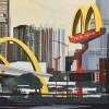 Peinture19-Mac-Donald-s-Chicago-Clark-Ontario-Peinture-Painting-by-Michelle-Auboiron thumbnail
