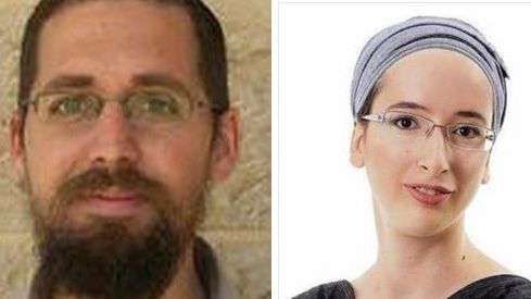 Eitam und Naama Henkin aus Neria. Foto Screenshot Channel 2