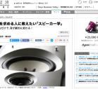 toyo-keizai-online01