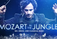 Casting call in Brooklyn for Mozart in the Jungle