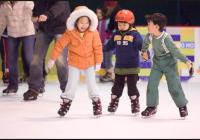 Ice skating kids wanted in NY area
