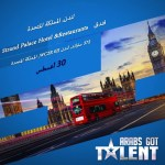 Open UK Auditions in London for 'Arabs Got Talent""
