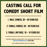 Casting Call in Singapore for Comedic Short Film
