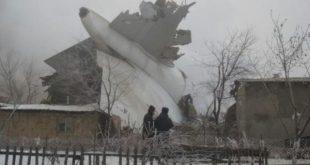 吉尔吉斯政府宣布17日为全国哀悼日,内政部初步指空难是机师失误所致。(网络图片)