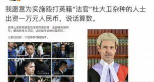 有評論認為,7警案的判決,恰恰反映出香港司法獨立,以及法律面前人人平等。 (網路圖片)