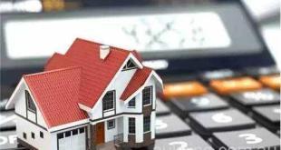 投資房產真正增值的方法(網路圖片)