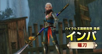 "Hyrule Warriors ""Impa With Spear"" gameplay video"