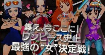 One Piece Super Grand Battle! X's Fourth Gameplay Trailer