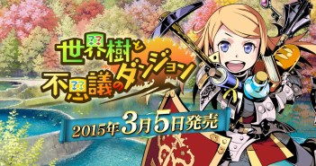 Etrian Odyssey And The Mystery Dungeon Second Trailer