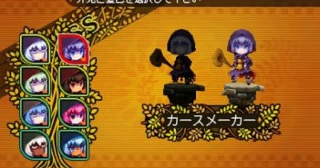 Etrian Odyssey And The Mystery Dungeon  – Battle Moves Trailers