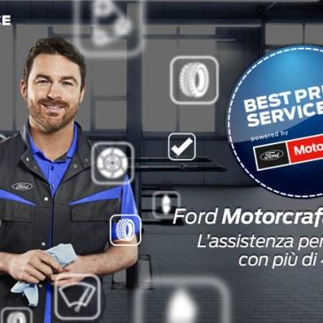Nuove Offerte Motorcraft Disponibili