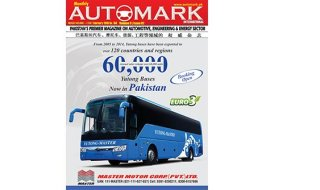 Automark Feb-2016 title