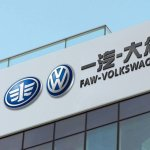 FAW volkswage china office