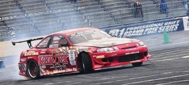 Drifting Toyota Soarer