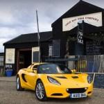 Future Uncertain, Lotus Pulls Out Of 2012 Paris Motor Show