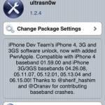 ultrasnow-1.2.4