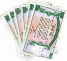 prize bond list