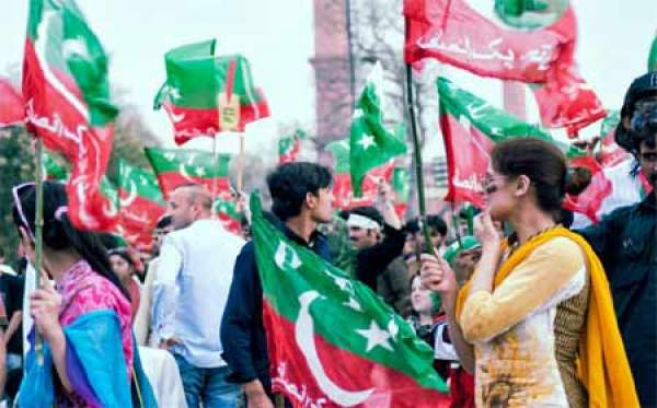 girls in pti 23rd march jalsa