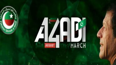 Azadi March On 14th August