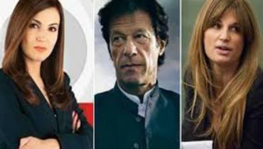 Reham Khan, Imran Khan and Jemima Khan