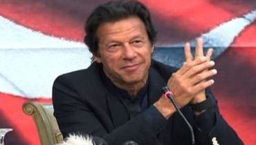 Imran Khan Ring