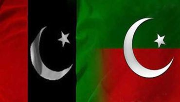 PTI PPP