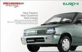 Suzuki Mehran EFi Launched