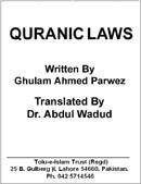 Quranic Laws