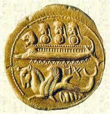 Monnaie Phénicienne