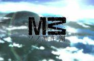 [HorribleSubs] M3 - Sono Kuroki Hagane - 01 [480p].mkv_snapshot_01.43_[2014.04.23_21.11.52]