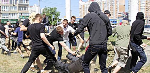Kiev Pride