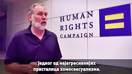 "Scott ""Crimes Against Humanity"" Lively's 2014 Russian Anti-LGBT Propaganda Documentary Released In English - Video"