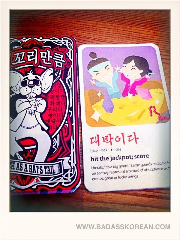 slang outcast The world slang dictionary: korean slang dictionary please make make an addition.