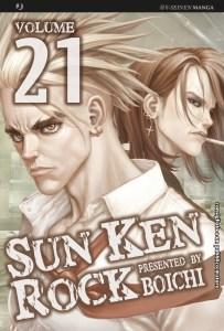 Sun-Ken Rock vol. 21