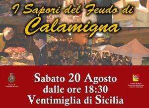 """III^ Edizione de """"I Sapori del feudo di Calamigna"""" -degustazione di salsiccia, olio e altri prodotti del territorio."""