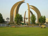 bahria town education & medical city lahore